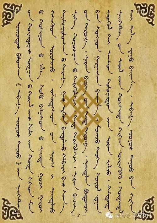 【传承】以阿巴嘎潮尔为傲 为阿巴嘎文化而传承(蒙古文) 第4张 【传承】以阿巴嘎潮尔为傲 为阿巴嘎文化而传承(蒙古文) 蒙古文化