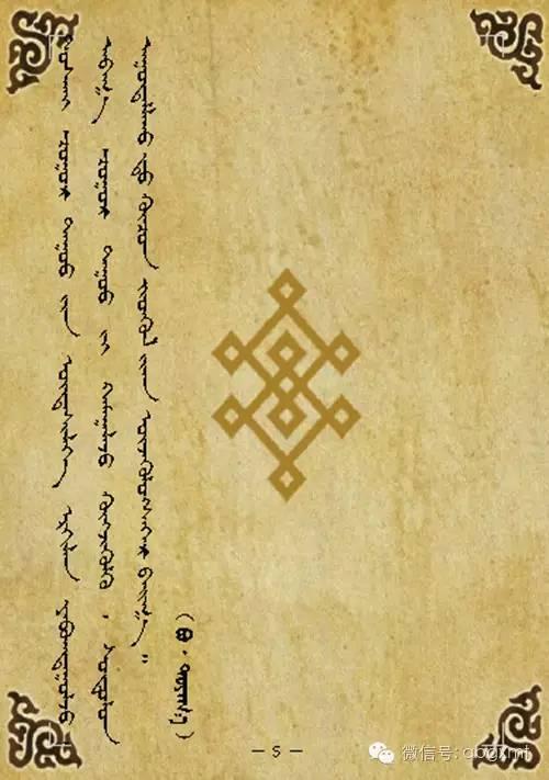 【传承】以阿巴嘎潮尔为傲 为阿巴嘎文化而传承(蒙古文) 第10张 【传承】以阿巴嘎潮尔为傲 为阿巴嘎文化而传承(蒙古文) 蒙古文化