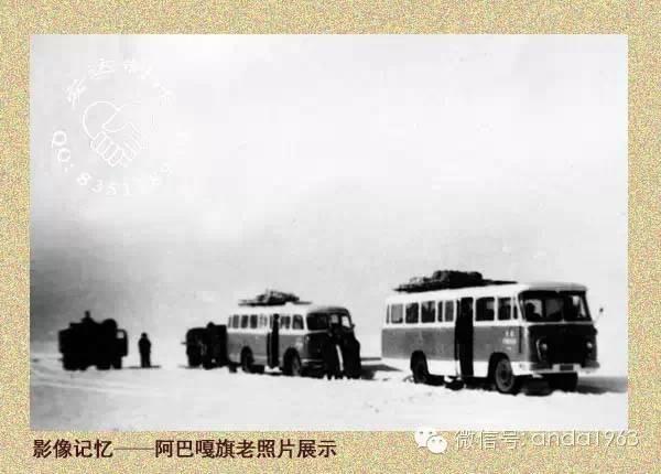 一起穿越回到70年代的苏尼特、阿巴嘎的冬季! 第7张 一起穿越回到70年代的苏尼特、阿巴嘎的冬季! 蒙古文化