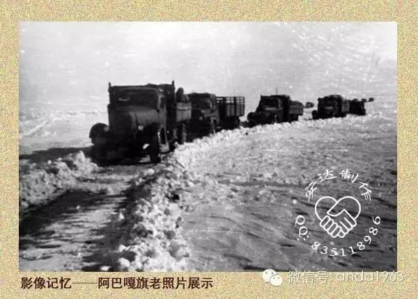 一起穿越回到70年代的苏尼特、阿巴嘎的冬季! 第8张 一起穿越回到70年代的苏尼特、阿巴嘎的冬季! 蒙古文化
