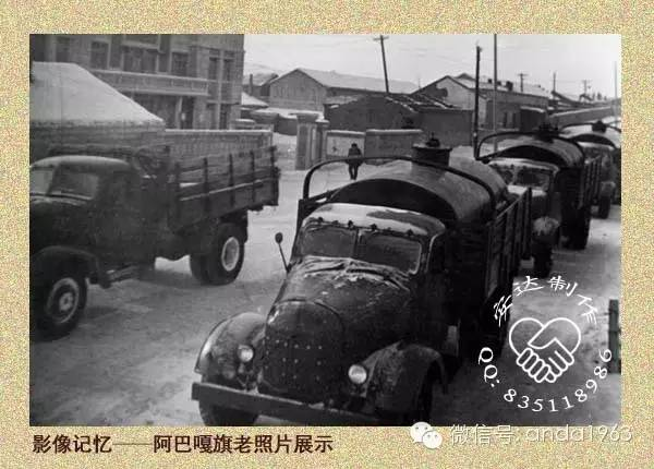 一起穿越回到70年代的苏尼特、阿巴嘎的冬季! 第4张 一起穿越回到70年代的苏尼特、阿巴嘎的冬季! 蒙古文化