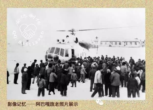 一起穿越回到70年代的苏尼特、阿巴嘎的冬季! 第3张 一起穿越回到70年代的苏尼特、阿巴嘎的冬季! 蒙古文化