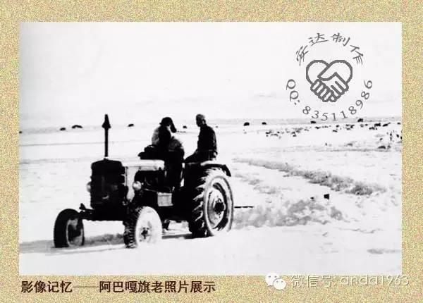 一起穿越回到70年代的苏尼特、阿巴嘎的冬季! 第11张 一起穿越回到70年代的苏尼特、阿巴嘎的冬季! 蒙古文化