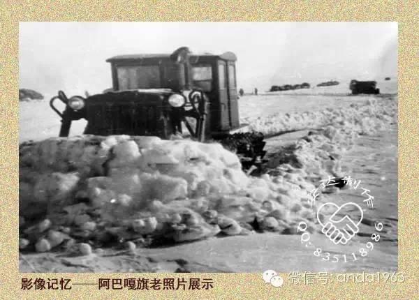 一起穿越回到70年代的苏尼特、阿巴嘎的冬季! 第9张 一起穿越回到70年代的苏尼特、阿巴嘎的冬季! 蒙古文化
