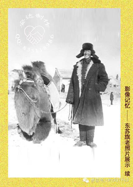 一起穿越回到70年代的苏尼特、阿巴嘎的冬季! 第19张 一起穿越回到70年代的苏尼特、阿巴嘎的冬季! 蒙古文化