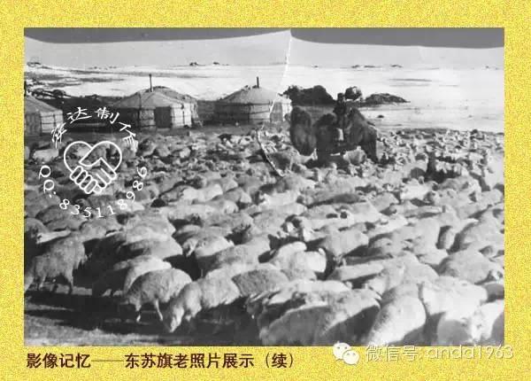 一起穿越回到70年代的苏尼特、阿巴嘎的冬季! 第18张 一起穿越回到70年代的苏尼特、阿巴嘎的冬季! 蒙古文化