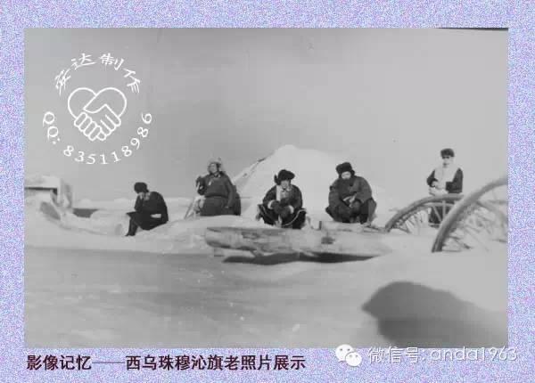 一起穿越回到70年代的苏尼特、阿巴嘎的冬季! 第21张 一起穿越回到70年代的苏尼特、阿巴嘎的冬季! 蒙古文化
