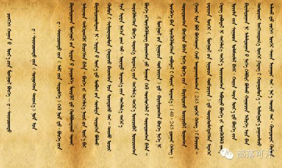【记史资料】成吉思汗时代的蒙古式摔跤 第1张 【记史资料】成吉思汗时代的蒙古式摔跤 蒙古文库