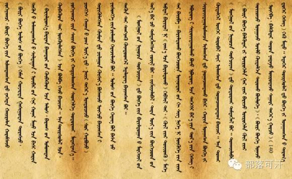 【记史资料】成吉思汗时代的蒙古式摔跤 第4张 【记史资料】成吉思汗时代的蒙古式摔跤 蒙古文库