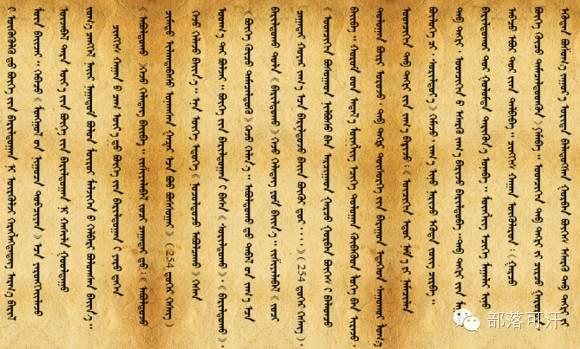 【记史资料】成吉思汗时代的蒙古式摔跤 第2张 【记史资料】成吉思汗时代的蒙古式摔跤 蒙古文库