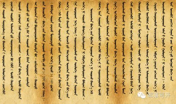 【记史资料】成吉思汗时代的蒙古式摔跤 第5张 【记史资料】成吉思汗时代的蒙古式摔跤 蒙古文库