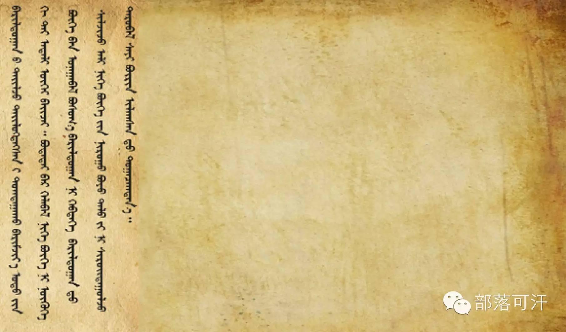 【记史资料】成吉思汗时代的蒙古式摔跤 第6张 【记史资料】成吉思汗时代的蒙古式摔跤 蒙古文库