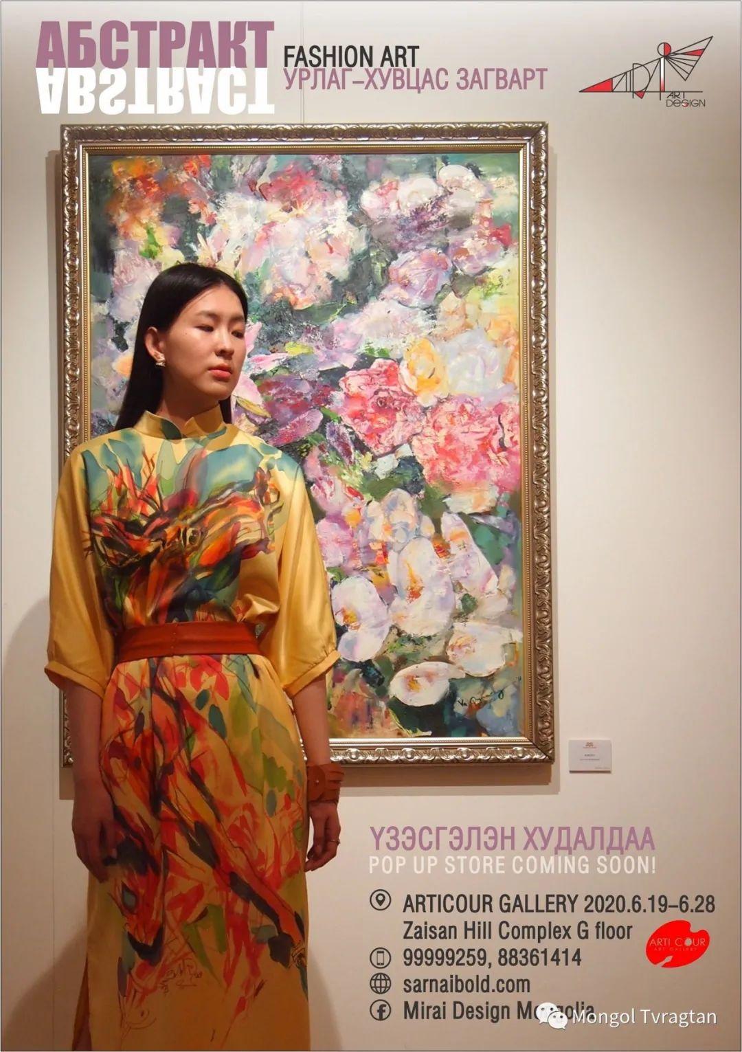 ᠤᠷᠠᠨ ᠵᠢᠷᠤᠭ -ᠪ᠂ ᠰᠠᠷᠨᠠᠢ  萨日乃美术作品 第15张 ᠤᠷᠠᠨ ᠵᠢᠷᠤᠭ -ᠪ᠂ ᠰᠠᠷᠨᠠᠢ  萨日乃美术作品 蒙古画廊