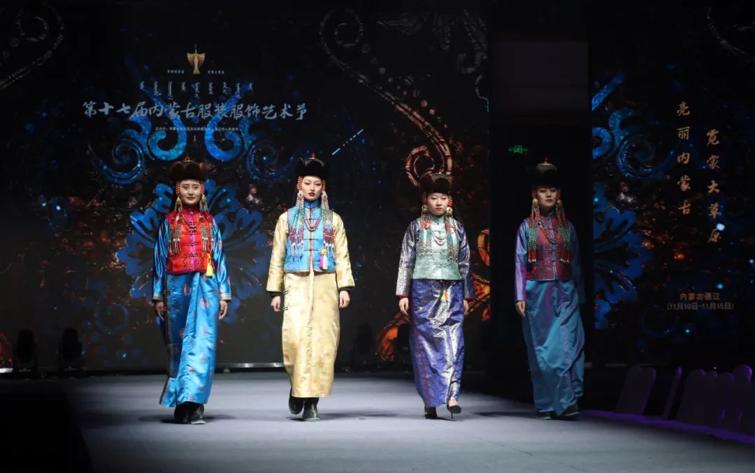 2020蒙古族服装服饰设计大赛 ᠮᠣᠩᠭᠤᠯ ᠦᠨᠳᠦᠰᠦᠲᠡᠨᠦ᠌ ᠬᠤᠪᠴᠠᠰᠤ ᠵᠠᠰᠠᠯᠤ᠋ᠨ ᠤᠷᠤᠯᠳᠤᠭᠠᠨ 第3张 2020蒙古族服装服饰设计大赛 ᠮᠣᠩᠭᠤᠯ ᠦᠨᠳᠦᠰᠦᠲᠡᠨᠦ᠌ ᠬᠤᠪᠴᠠᠰᠤ ᠵᠠᠰᠠᠯᠤ᠋ᠨ ᠤᠷᠤᠯᠳᠤᠭᠠᠨ 蒙古服饰