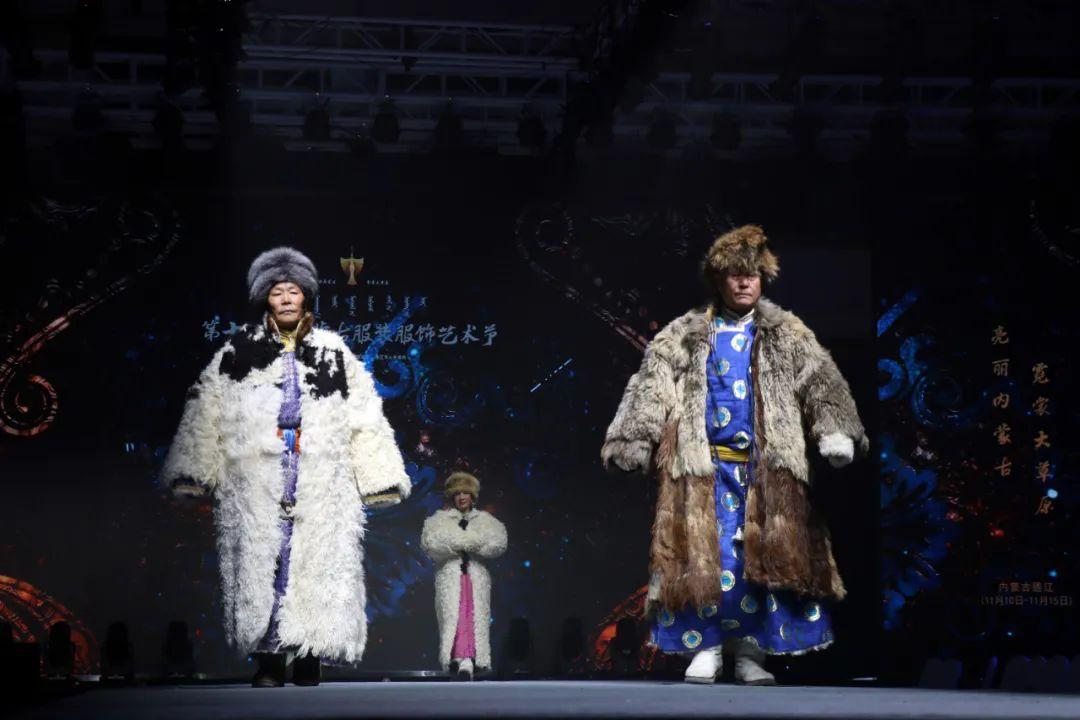 2020蒙古族服装服饰设计大赛 ᠮᠣᠩᠭᠤᠯ ᠦᠨᠳᠦᠰᠦᠲᠡᠨᠦ᠌ ᠬᠤᠪᠴᠠᠰᠤ ᠵᠠᠰᠠᠯᠤ᠋ᠨ ᠤᠷᠤᠯᠳᠤᠭᠠᠨ 第10张 2020蒙古族服装服饰设计大赛 ᠮᠣᠩᠭᠤᠯ ᠦᠨᠳᠦᠰᠦᠲᠡᠨᠦ᠌ ᠬᠤᠪᠴᠠᠰᠤ ᠵᠠᠰᠠᠯᠤ᠋ᠨ ᠤᠷᠤᠯᠳᠤᠭᠠᠨ 蒙古服饰
