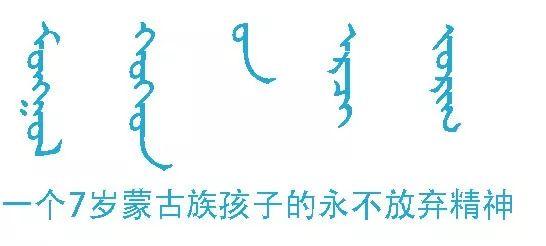 2020蒙古族服装服饰设计大赛 ᠮᠣᠩᠭᠤᠯ ᠦᠨᠳᠦᠰᠦᠲᠡᠨᠦ᠌ ᠬᠤᠪᠴᠠᠰᠤ ᠵᠠᠰᠠᠯᠤ᠋ᠨ ᠤᠷᠤᠯᠳᠤᠭᠠᠨ 第28张 2020蒙古族服装服饰设计大赛 ᠮᠣᠩᠭᠤᠯ ᠦᠨᠳᠦᠰᠦᠲᠡᠨᠦ᠌ ᠬᠤᠪᠴᠠᠰᠤ ᠵᠠᠰᠠᠯᠤ᠋ᠨ ᠤᠷᠤᠯᠳᠤᠭᠠᠨ 蒙古服饰