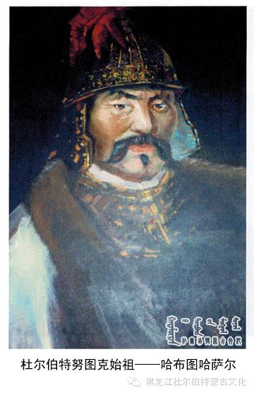 【杜尔伯特的历史变迁】 蒙古文化