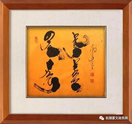ᠨᠠᠮᠰᠡᠷᠡᠢᠵᠠᠪ ᠪᠠᠭᠰᠢᠶᠢᠨ ᠤᠷᠠᠨ ᠪᠢᠴᠢᠯᠭᠡᠶᠢᠨ ᠪᠦᠲᠦᠭᠡᠯ( ᠨᠢᠭᠡ ) 第3张 ᠨᠠᠮᠰᠡᠷᠡᠢᠵᠠᠪ ᠪᠠᠭᠰᠢᠶᠢᠨ ᠤᠷᠠᠨ ᠪᠢᠴᠢᠯᠭᠡᠶᠢᠨ ᠪᠦᠲᠦᠭᠡᠯ( ᠨᠢᠭᠡ ) 蒙古书法