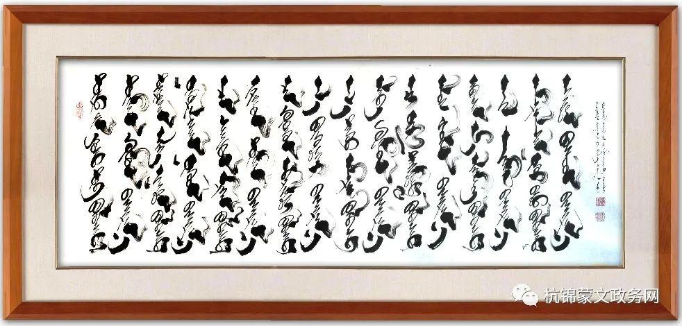 ᠨᠠᠮᠰᠡᠷᠡᠢᠵᠠᠪ ᠪᠠᠭᠰᠢᠶᠢᠨ ᠤᠷᠠᠨ ᠪᠢᠴᠢᠯᠭᠡᠶᠢᠨ ᠪᠦᠲᠦᠭᠡᠯ( ᠨᠢᠭᠡ ) 第7张 ᠨᠠᠮᠰᠡᠷᠡᠢᠵᠠᠪ ᠪᠠᠭᠰᠢᠶᠢᠨ ᠤᠷᠠᠨ ᠪᠢᠴᠢᠯᠭᠡᠶᠢᠨ ᠪᠦᠲᠦᠭᠡᠯ( ᠨᠢᠭᠡ ) 蒙古书法