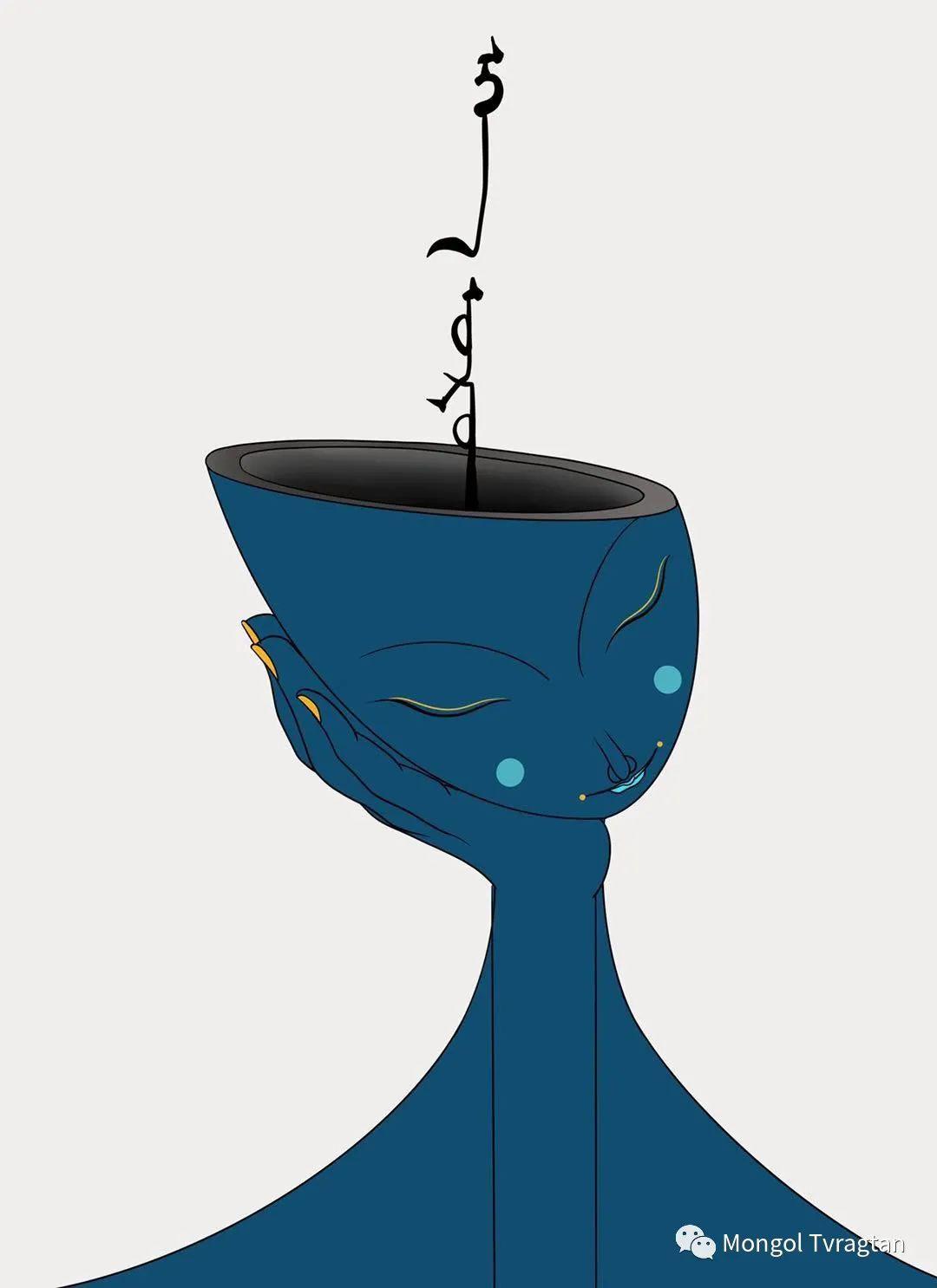 蒙元素插画师  产品设计师--格根塔娜 第6张 蒙元素插画师  产品设计师--格根塔娜 蒙古画廊