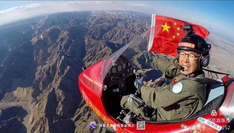 豪气难掩,志在蓝天——记我区著名蒙古族航空摄影家诺敏·何 第1张 豪气难掩,志在蓝天——记我区著名蒙古族航空摄影家诺敏·何 蒙古文化