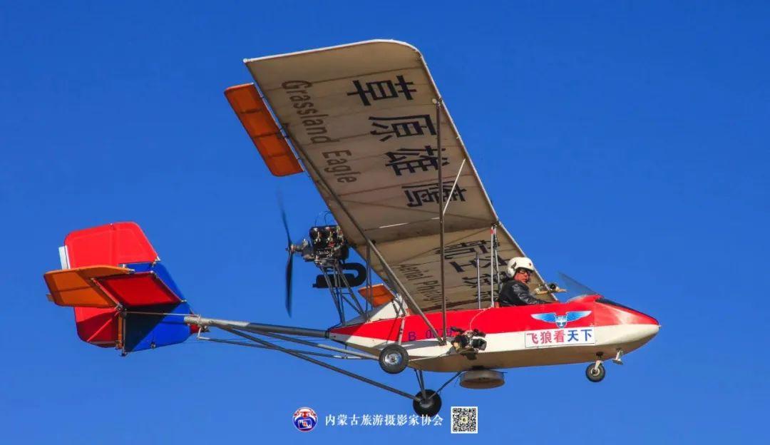 豪气难掩,志在蓝天——记我区著名蒙古族航空摄影家诺敏·何 第4张 豪气难掩,志在蓝天——记我区著名蒙古族航空摄影家诺敏·何 蒙古文化