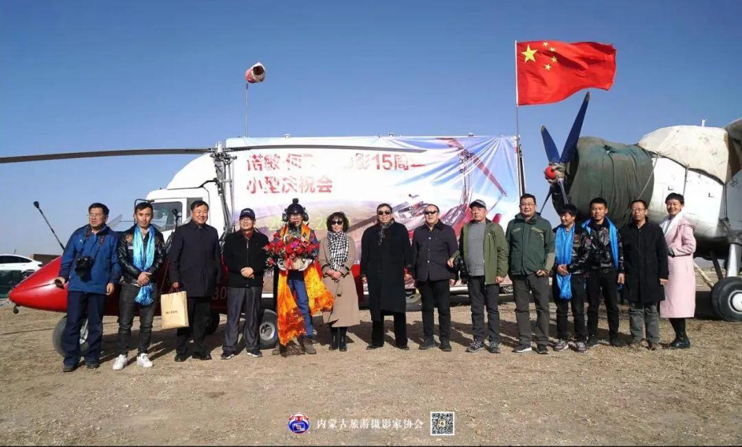 豪气难掩,志在蓝天——记我区著名蒙古族航空摄影家诺敏·何 第8张 豪气难掩,志在蓝天——记我区著名蒙古族航空摄影家诺敏·何 蒙古文化