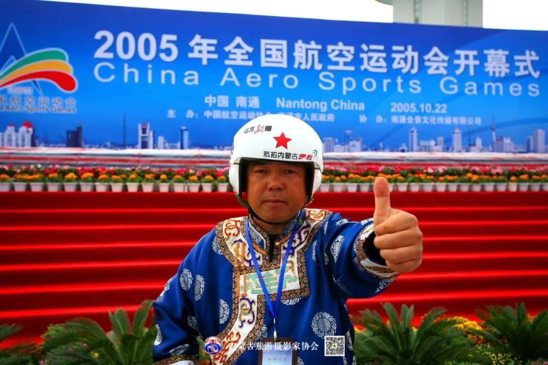 豪气难掩,志在蓝天——记我区著名蒙古族航空摄影家诺敏·何 第9张 豪气难掩,志在蓝天——记我区著名蒙古族航空摄影家诺敏·何 蒙古文化