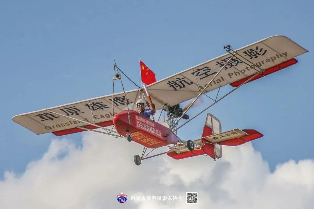 豪气难掩,志在蓝天——记我区著名蒙古族航空摄影家诺敏·何 第13张 豪气难掩,志在蓝天——记我区著名蒙古族航空摄影家诺敏·何 蒙古文化