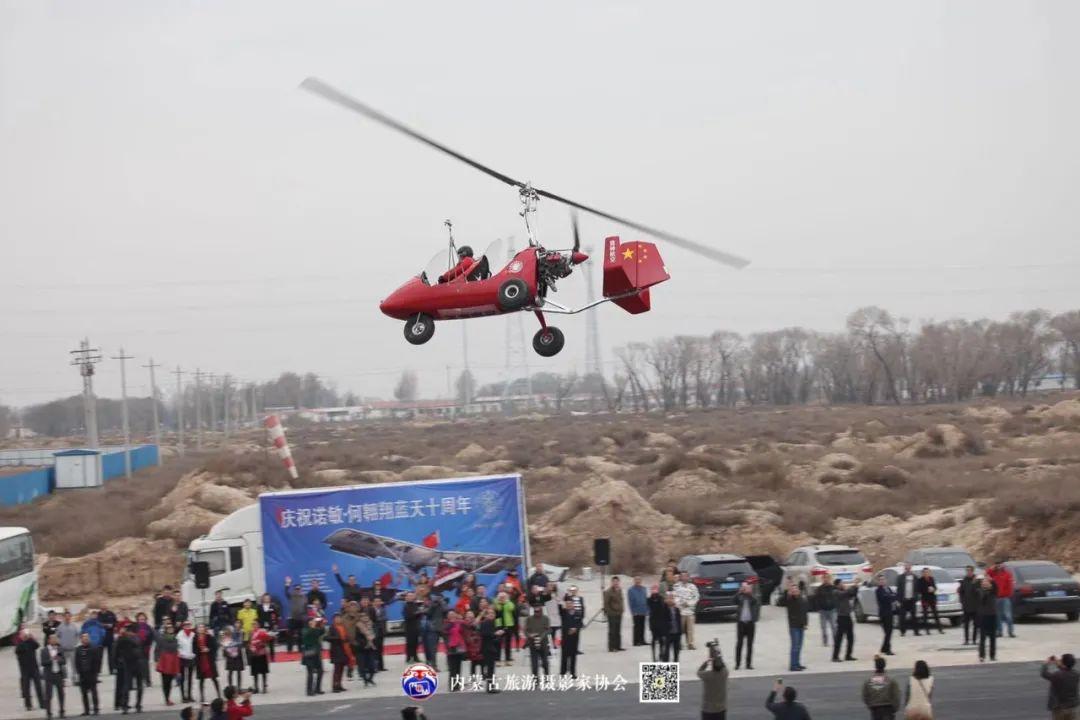 豪气难掩,志在蓝天——记我区著名蒙古族航空摄影家诺敏·何 第16张 豪气难掩,志在蓝天——记我区著名蒙古族航空摄影家诺敏·何 蒙古文化