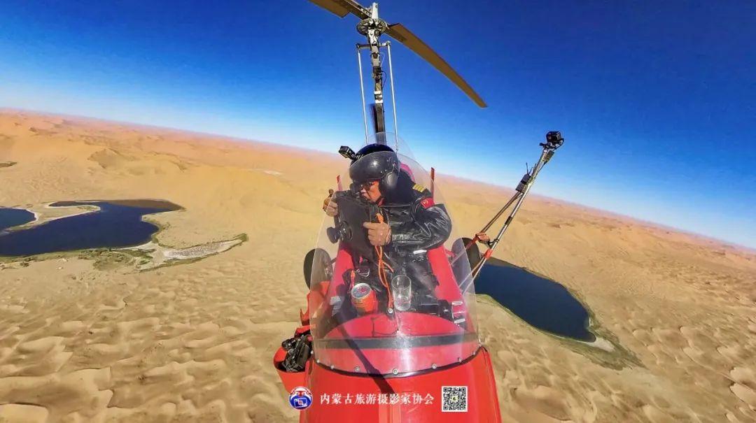 豪气难掩,志在蓝天——记我区著名蒙古族航空摄影家诺敏·何 第20张 豪气难掩,志在蓝天——记我区著名蒙古族航空摄影家诺敏·何 蒙古文化