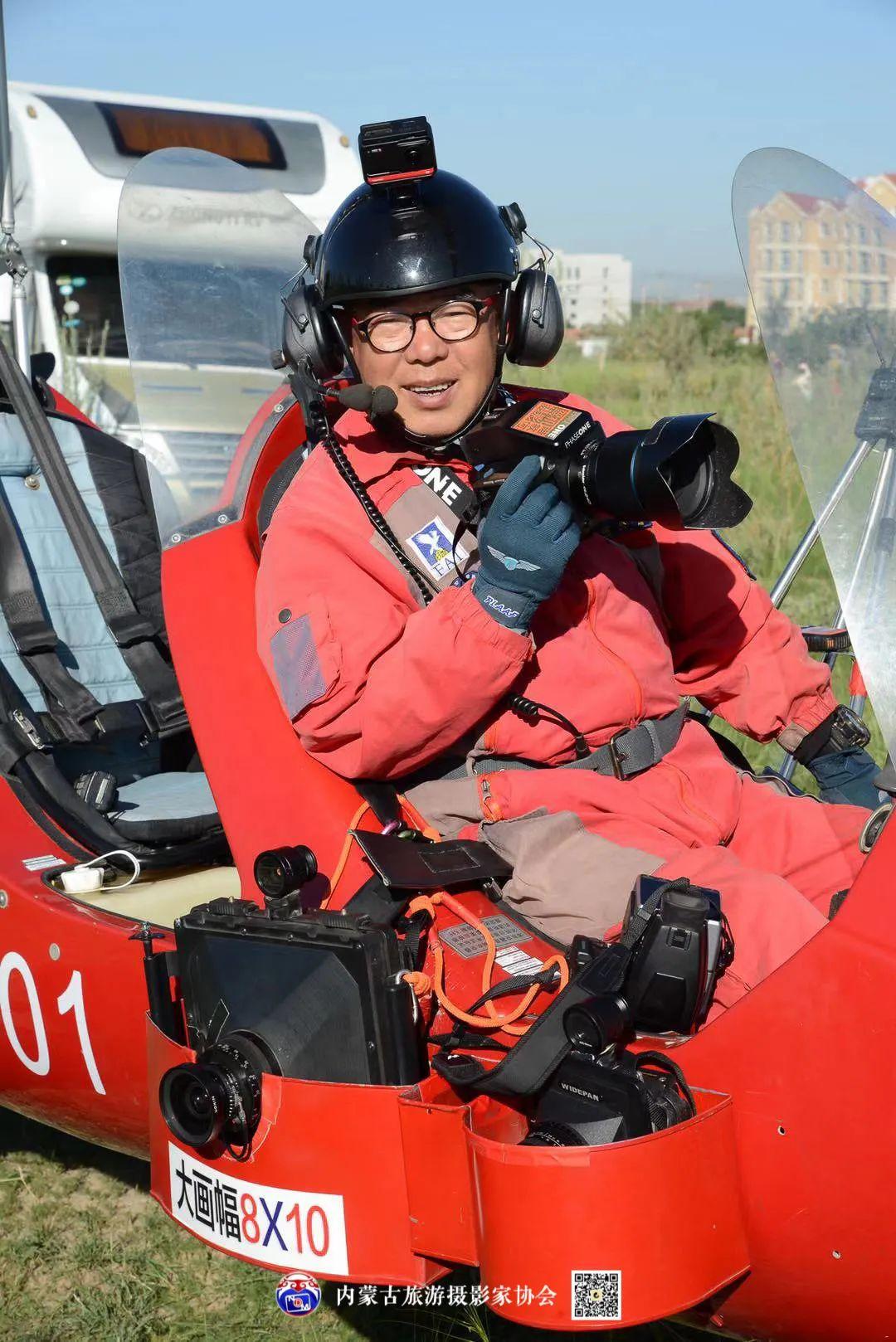 豪气难掩,志在蓝天——记我区著名蒙古族航空摄影家诺敏·何 第21张 豪气难掩,志在蓝天——记我区著名蒙古族航空摄影家诺敏·何 蒙古文化