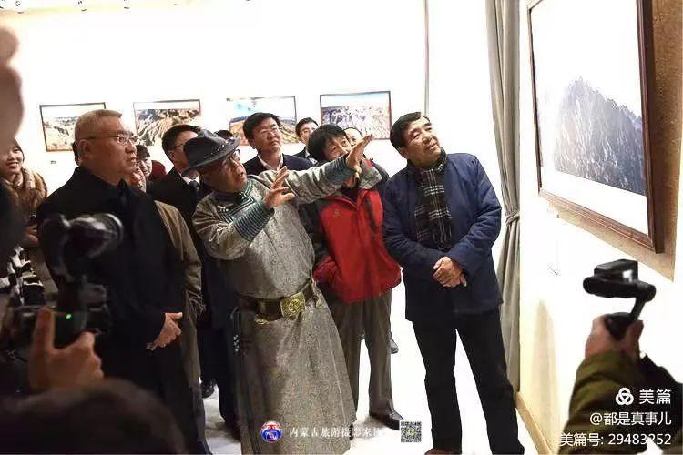 豪气难掩,志在蓝天——记我区著名蒙古族航空摄影家诺敏·何 第30张 豪气难掩,志在蓝天——记我区著名蒙古族航空摄影家诺敏·何 蒙古文化