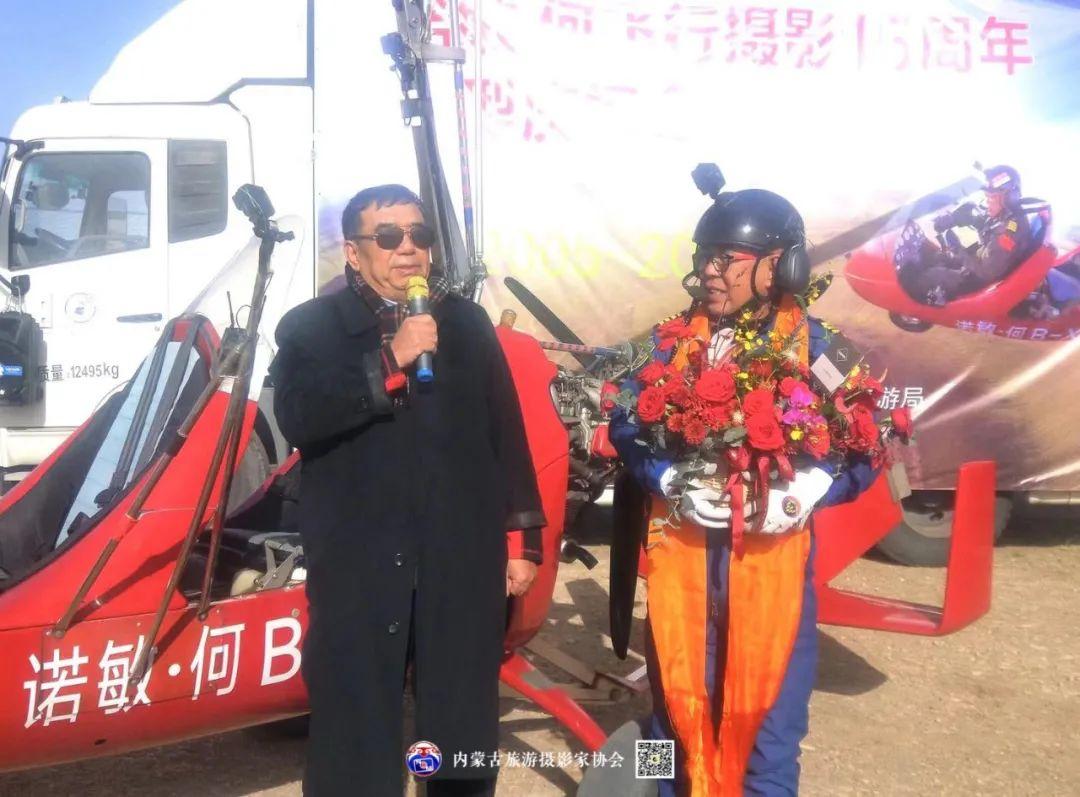 豪气难掩,志在蓝天——记我区著名蒙古族航空摄影家诺敏·何 第49张 豪气难掩,志在蓝天——记我区著名蒙古族航空摄影家诺敏·何 蒙古文化