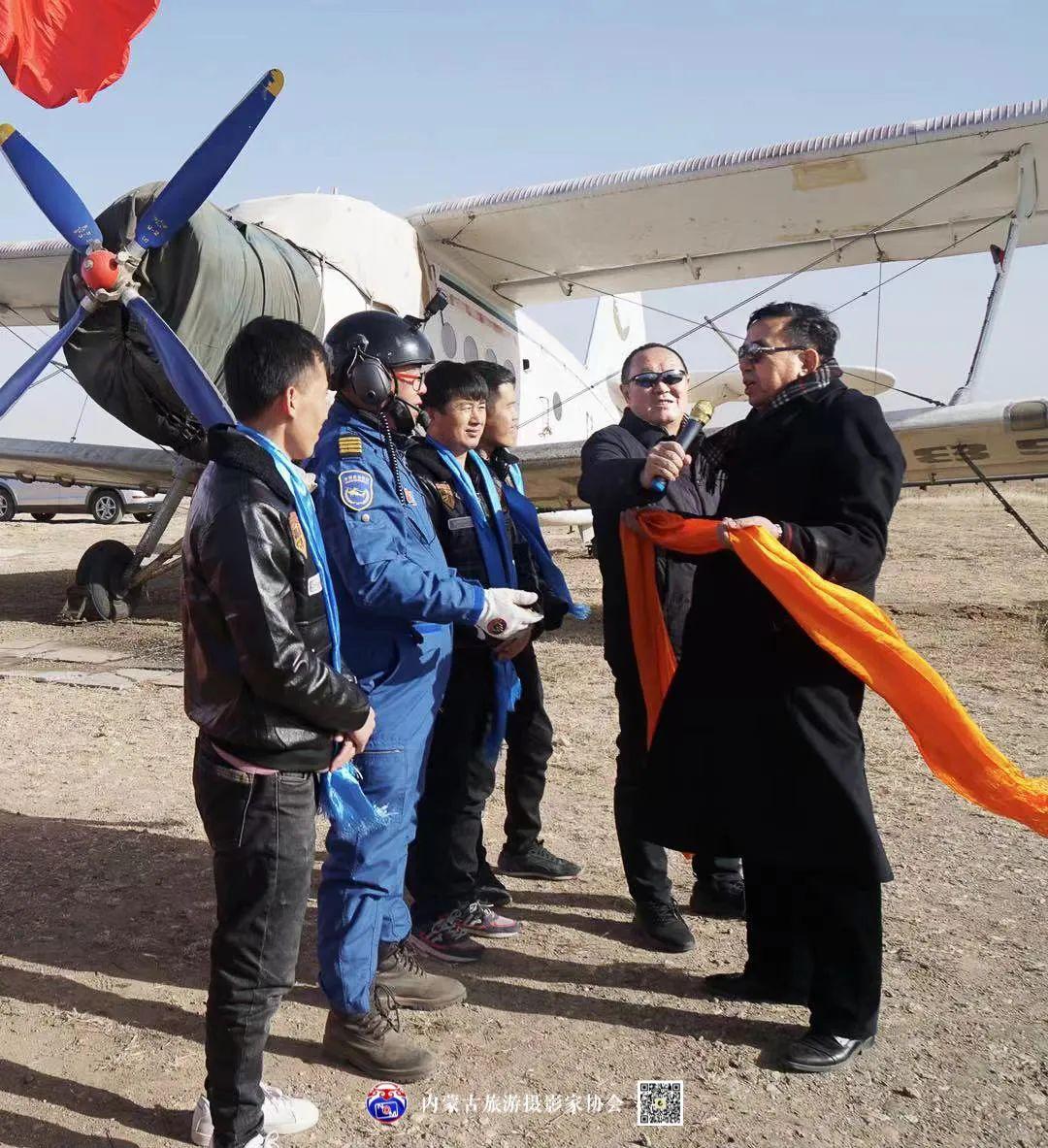 豪气难掩,志在蓝天——记我区著名蒙古族航空摄影家诺敏·何 第48张 豪气难掩,志在蓝天——记我区著名蒙古族航空摄影家诺敏·何 蒙古文化