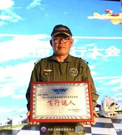 豪气难掩,志在蓝天——记我区著名蒙古族航空摄影家诺敏·何 第50张 豪气难掩,志在蓝天——记我区著名蒙古族航空摄影家诺敏·何 蒙古文化