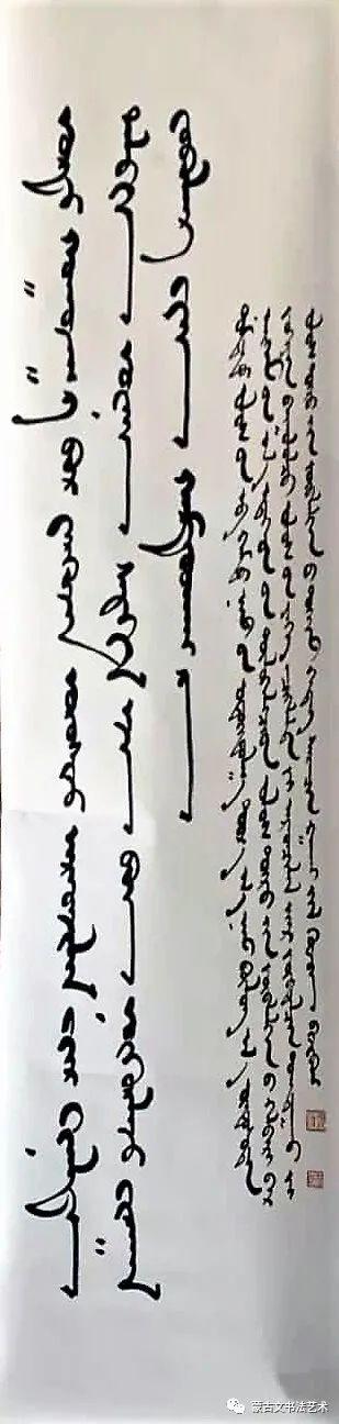 《金戈杯》蒙古文书法大赛颁奖典礼暨作品展让你一饱眼福 第16张 《金戈杯》蒙古文书法大赛颁奖典礼暨作品展让你一饱眼福 蒙古书法