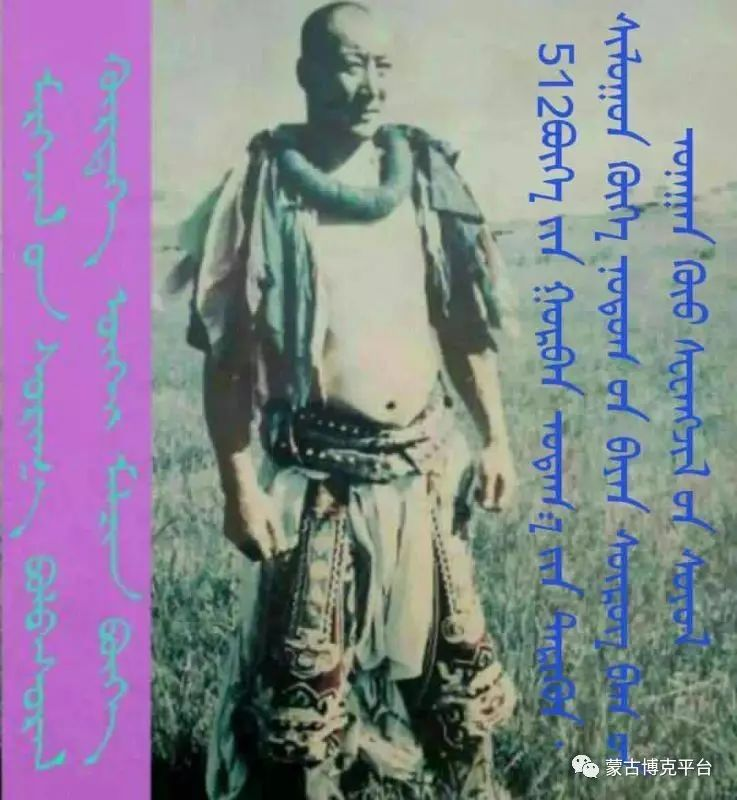 蒙古博克-老前辈们(图片) 第6张 蒙古博克-老前辈们(图片) 蒙古文化