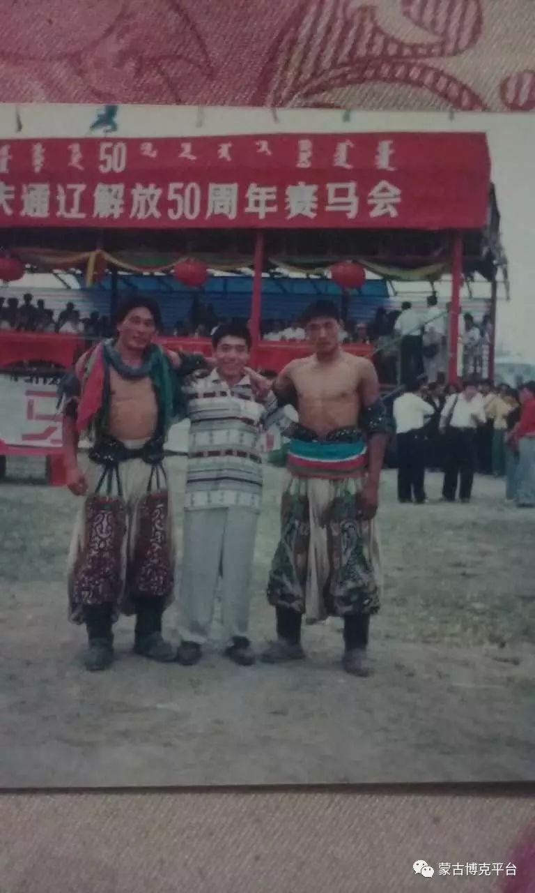 蒙古博克-老前辈们(图片) 第12张 蒙古博克-老前辈们(图片) 蒙古文化