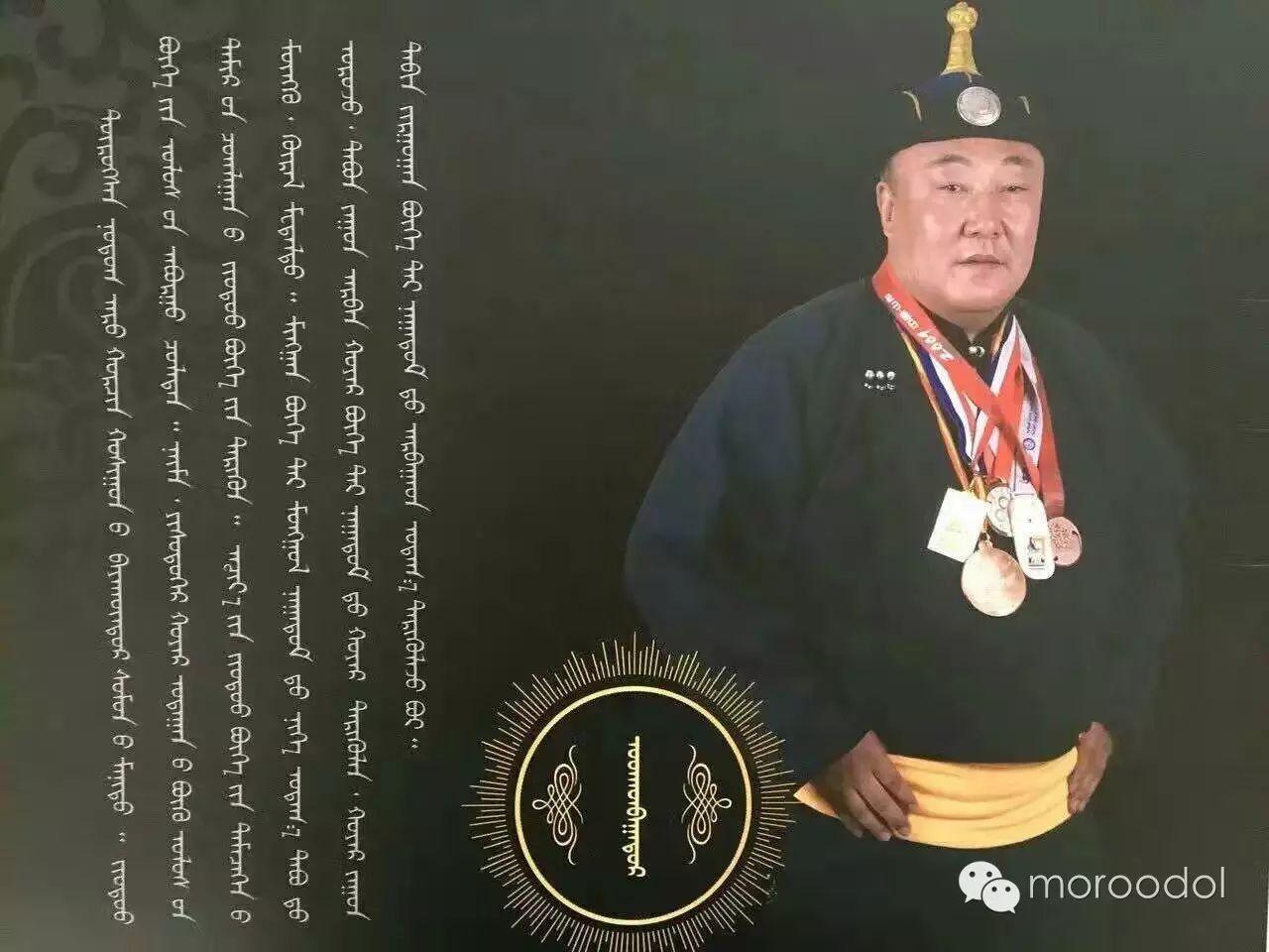 卐【蒙古博克】赤峰著名摔跤手及他们的战绩(图片) 第2张 卐【蒙古博克】赤峰著名摔跤手及他们的战绩(图片) 蒙古文化