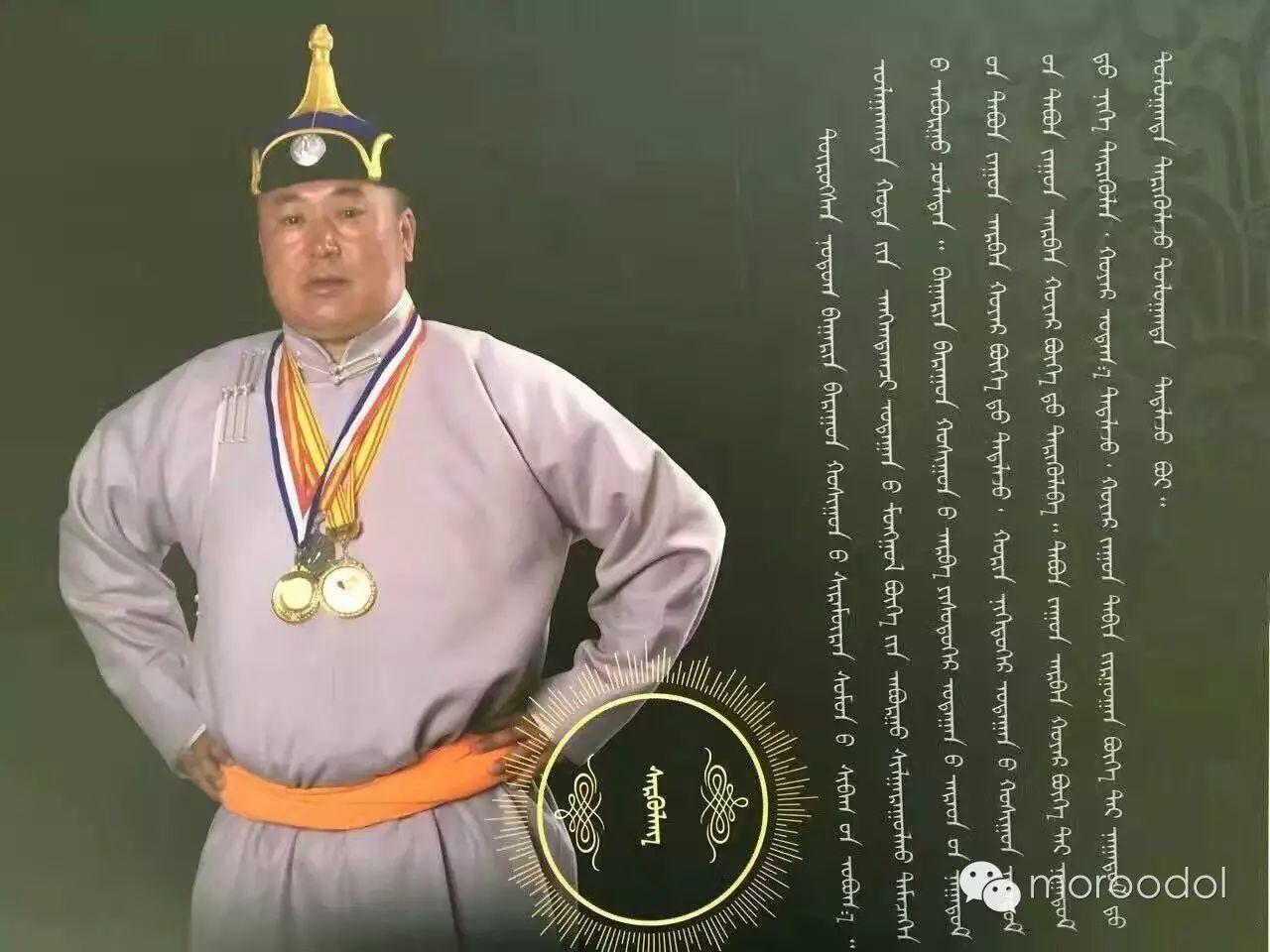 卐【蒙古博克】赤峰著名摔跤手及他们的战绩(图片) 第1张 卐【蒙古博克】赤峰著名摔跤手及他们的战绩(图片) 蒙古文化
