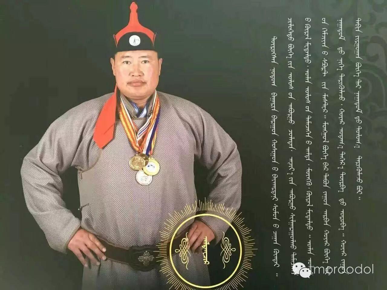卐【蒙古博克】赤峰著名摔跤手及他们的战绩(图片) 第3张 卐【蒙古博克】赤峰著名摔跤手及他们的战绩(图片) 蒙古文化