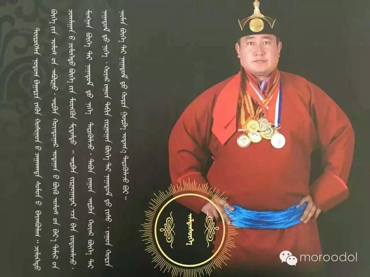 卐【蒙古博克】赤峰著名摔跤手及他们的战绩(图片) 第11张 卐【蒙古博克】赤峰著名摔跤手及他们的战绩(图片) 蒙古文化