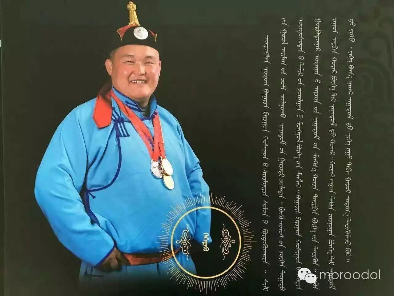 卐【蒙古博克】赤峰著名摔跤手及他们的战绩(图片) 第10张 卐【蒙古博克】赤峰著名摔跤手及他们的战绩(图片) 蒙古文化