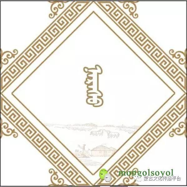 蒙古元素头像  免费设计 第3张 蒙古元素头像    免费设计 蒙古设计