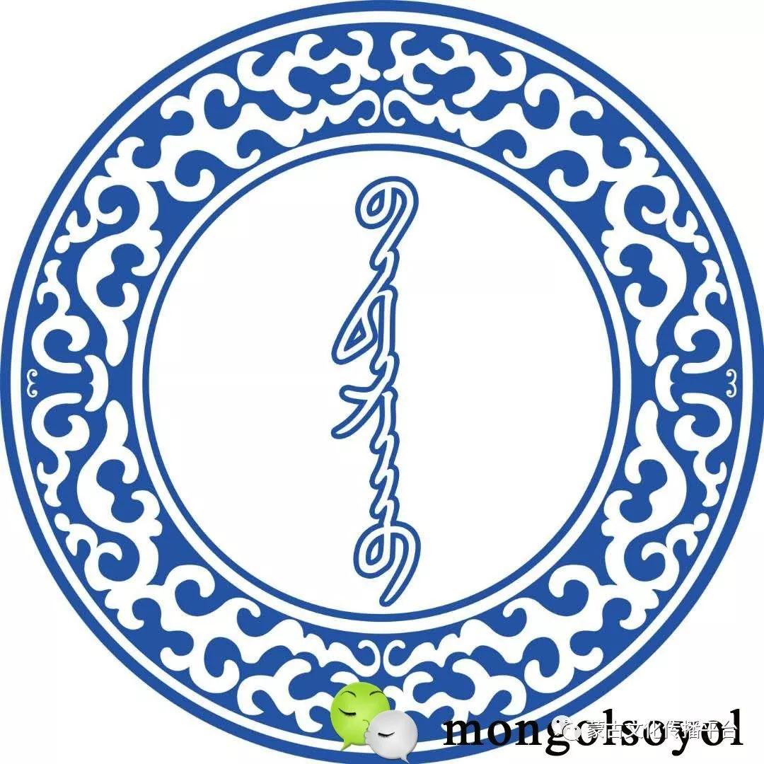 蒙古元素头像  免费设计 第11张 蒙古元素头像    免费设计 蒙古设计