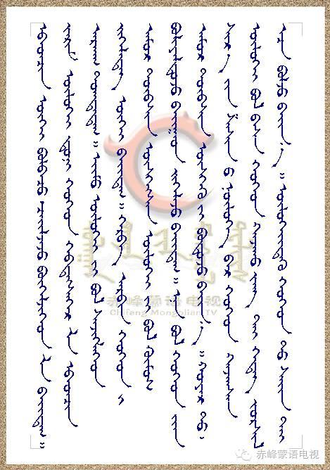 蒙古族关于摇篮的习俗 第3张 蒙古族关于摇篮的习俗 蒙古文库