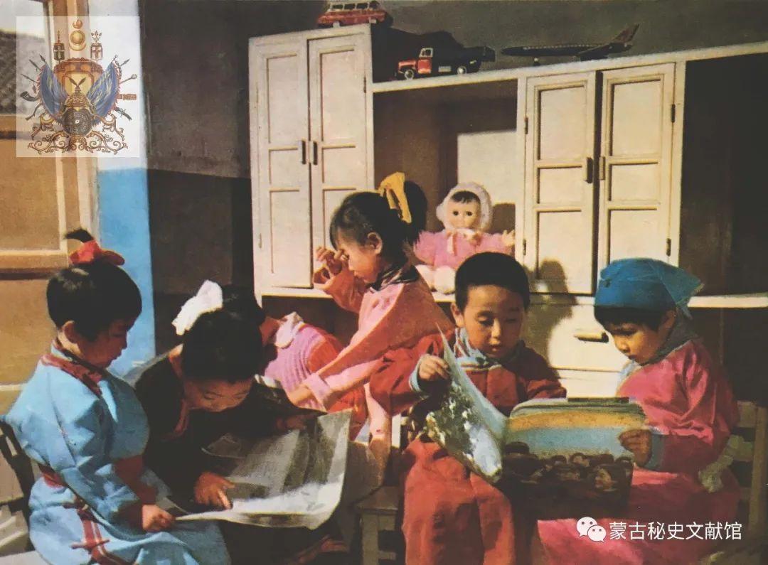 内蒙古教育自治区成立30年画册 第2张 内蒙古教育自治区成立30年画册 蒙古文化