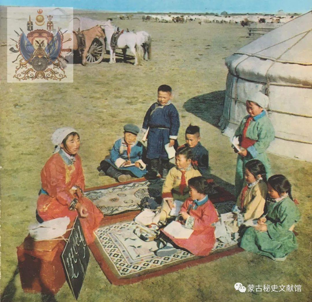 内蒙古教育自治区成立30年画册 第6张 内蒙古教育自治区成立30年画册 蒙古文化