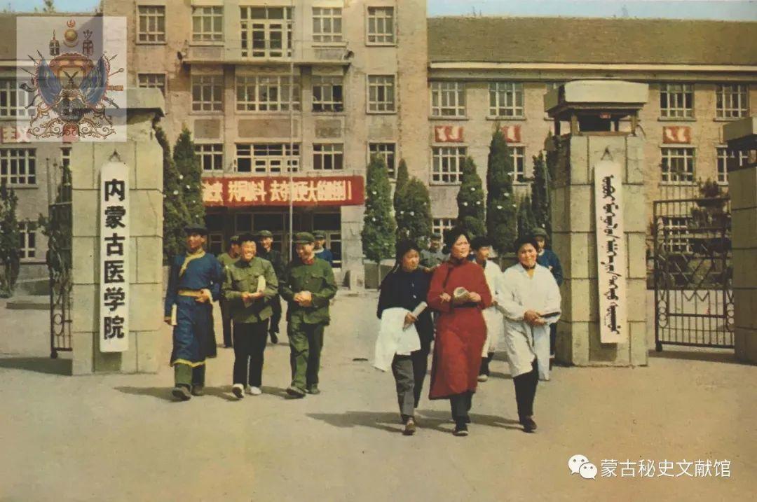 内蒙古教育自治区成立30年画册 第12张 内蒙古教育自治区成立30年画册 蒙古文化